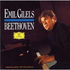Gilels: Beethoven - 29 Piano Sonatas (9 CD box set, FLAC)