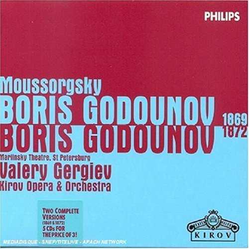 Gergiev: Mussorgsky - Boris Godunov, 1869 & 1872 (5 CD, FLAC)