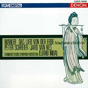 Eliahu Inbal - Mahler: Das Lied von der Erde (APE)