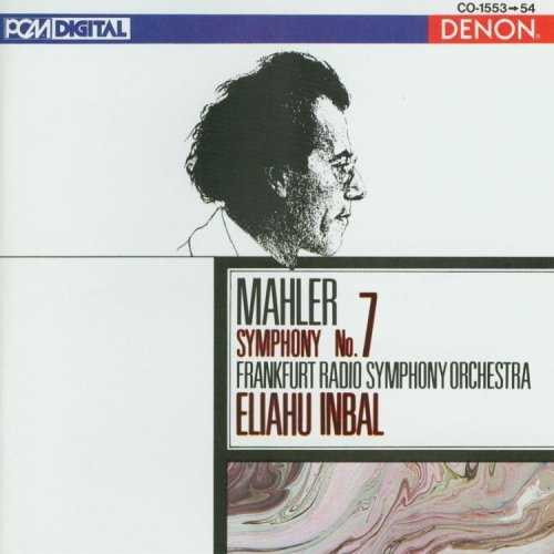 mahler_symphony07.jpg