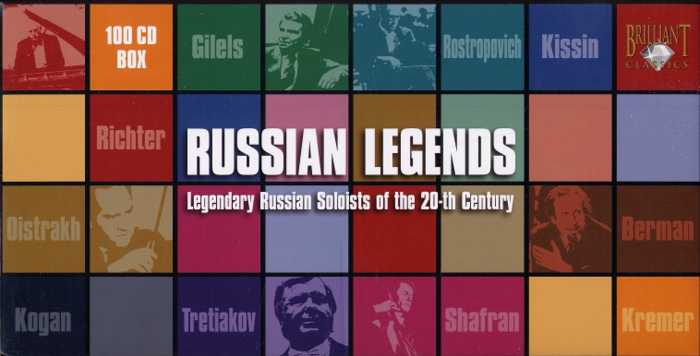 Russian Legends: Legendary Russian Soloists of the 20-th Century (100 CD box set, WavPack)