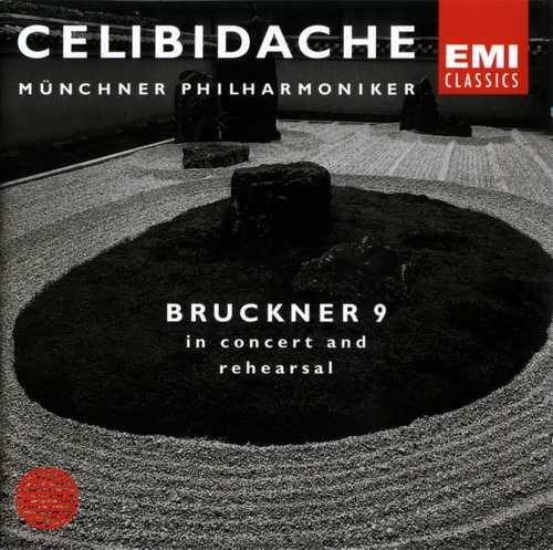 Celibidache: Bruckner - Symphonies (12 CD box set, APE)