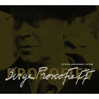 Sergei Prokofiev - 50th Anniversary Edition (24 CD box set, FLAC)
