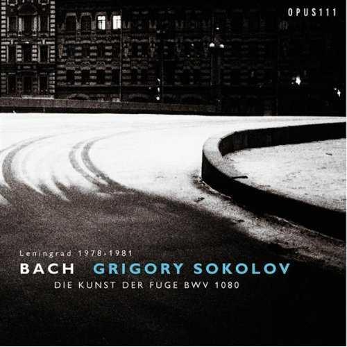 Sokolov: Bach - Die Kunst der Fuge (2 CD, APE)