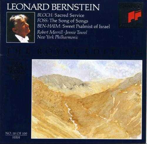 Bernstein: Bloch, Foss, Ben-Haim (2 CD, FLAC)
