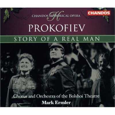 Ermler: Prokofiev - Story of a Real Man (2 CD, APE)