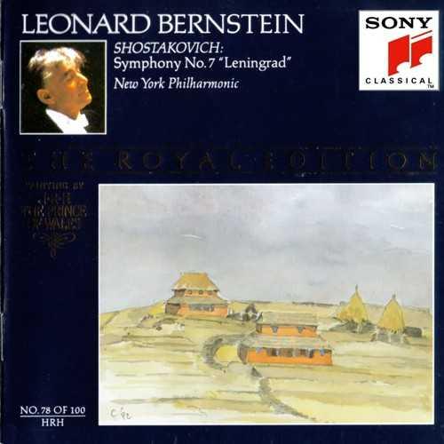 "Bernstein: Shostakovich - Symphony no.7 ""Leningrad"" (FLAC)"