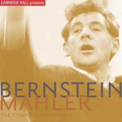Mahler - The Complete Symphonies (12 CD box set, FLAC)