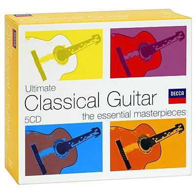 موبايل |موسيقى جيتار كلاسيكى روووعة|