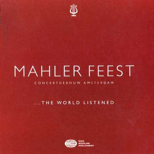 Mahler Feest (16 CD box set, FLAC)