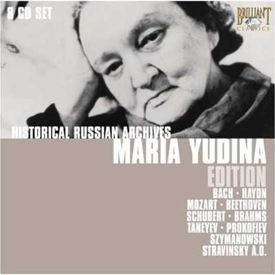 Maria Yudina Edition (8 CD, FLAC)