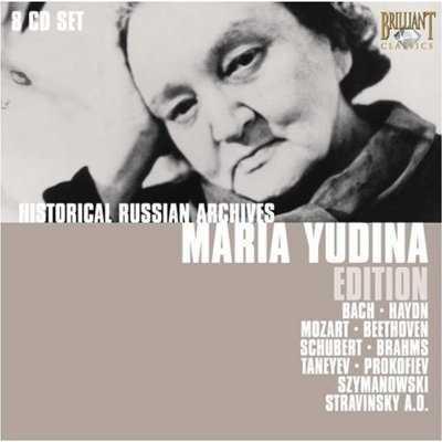 Maria Yudina Edition (8 CD, FLAC)