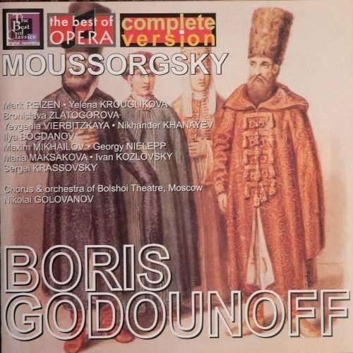 Golovanov: Mussorgsky - Boris Godunov, 1948 (3 CD, FLAC)