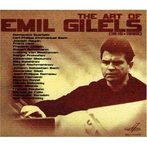 Art of Emil Gilels (5 CD box set, APE)