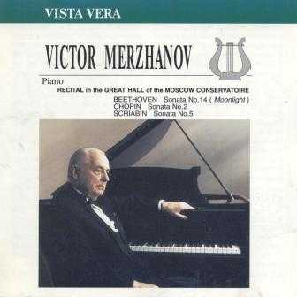 Merzhanov: Recital in the Great Hall of the Moscow Conservatoire (FLAC)