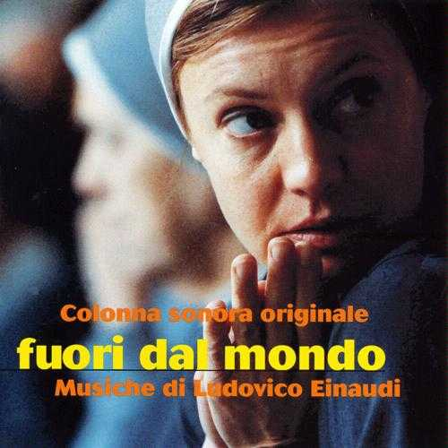 Einaudi - Fuori dal Mondo (APE)