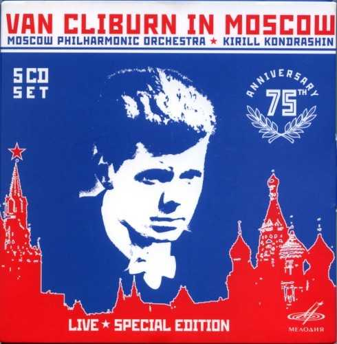 Van Cliburn in Moscow (5 CD box set, APE)