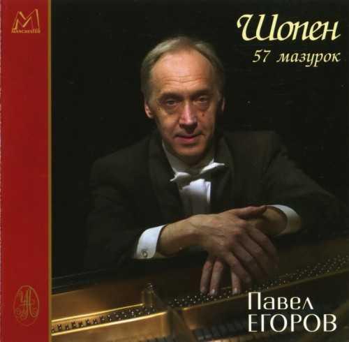Pavel Yegorov: Chopin - 57 Mazurkas (2 CD, APE)