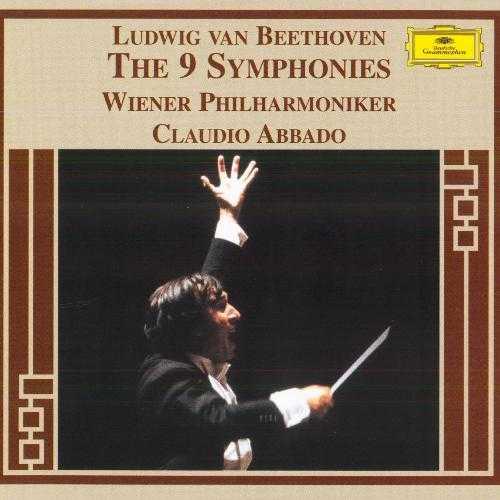 Abbado: Beethoven - The 9 Symphonies (5 CD box set, FLAC)