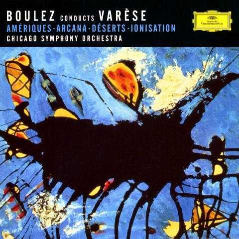 Boulez Conducts Varèse (FLAC)