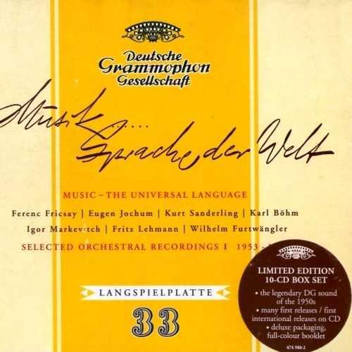 Music. The Universal Language vol.1 (10 CD box set, FLAC)