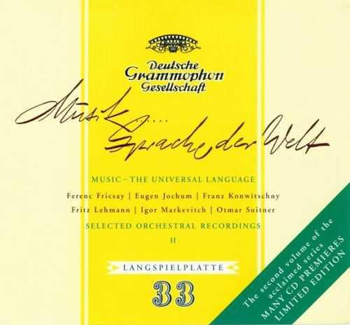 Music. The Universal Language vol.2 (10 CD box set, FLAC)