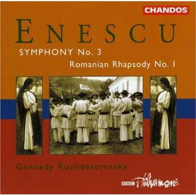 Rozhdestvensky: Enescu - Symphony no.3, First Romanian Rhapsody (FLAC)
