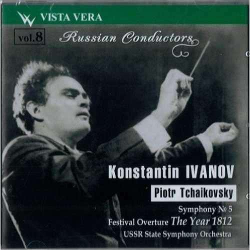 Russian Conductors Vol. 8 - Konstantin Ivanov (APE)