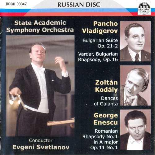 Svetlanov conducts Vladigerov, Kodaly, Enescu (APE)
