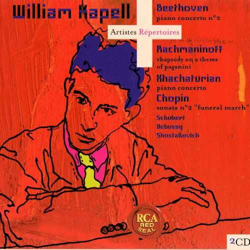 William Kapell - Artistes Repertoires (2 CD, APE)