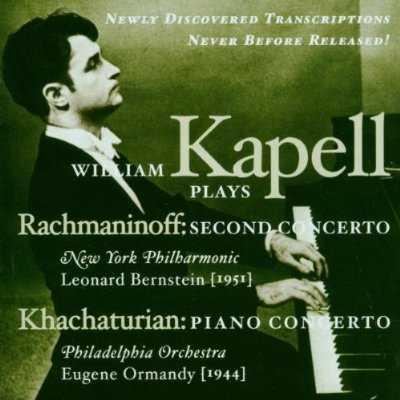 William Kapell Unissued Broadcasts (APE)