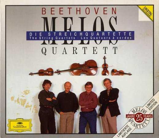 Melos Quartet: Beethoven - Complete String Quartets (9 CD box set, FLAC)