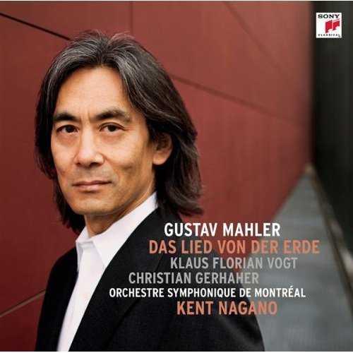 Nagano: Mahler - Das Lied von Der Erde (FLAC)