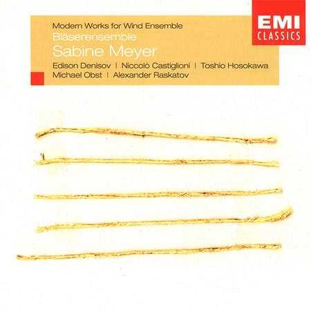 Sabine Meyer - Modern Works for Wind Ensemble (FLAC)