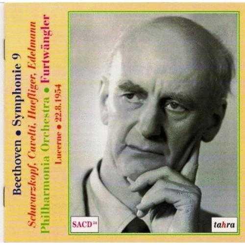 Furtwangler: Beethoven - Symphony no.9, Lucerne 1954 (FLAC)