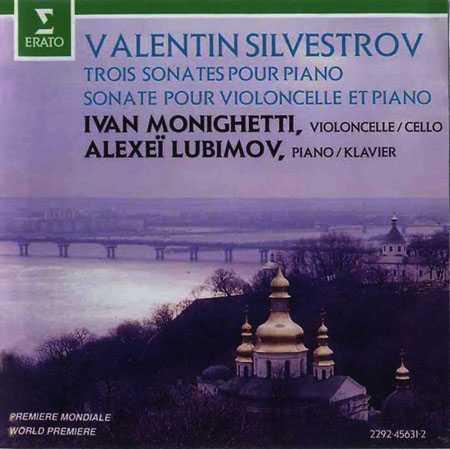 Valentin Silvestrov - Three Sonatas for Piano, Sonata for Violoncello and Piano (FLAC)