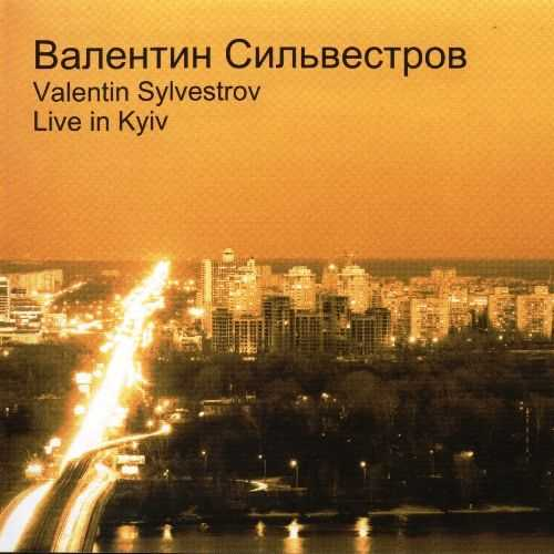 Sylvestrov - Live in Kyiv (APE)