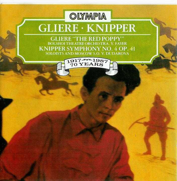 """Gliere - Ballet """"The Red Poppy"""", Knipper - Symphony no.4 (FLAC)"""