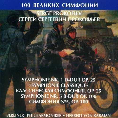 Karajan: Prokofiev - Symphonie no.1, 5 (APE)