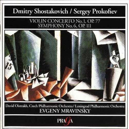 Mravinsky: Shostakovich - Violin Concerto no.1, Prokofiev - Symphony no.6 (APE)