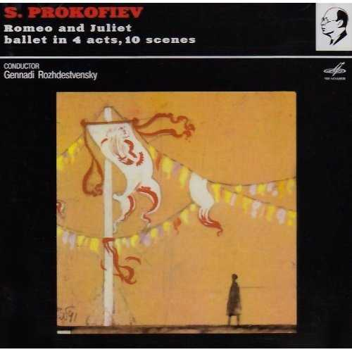Rozhdestvensky: Prokofiev - Romeo And Juliet (2 CD, FLAC)