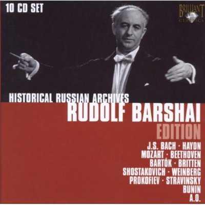 Historical Russian Archives: Rudolf Barshai Edition (10 CD box set, APE)