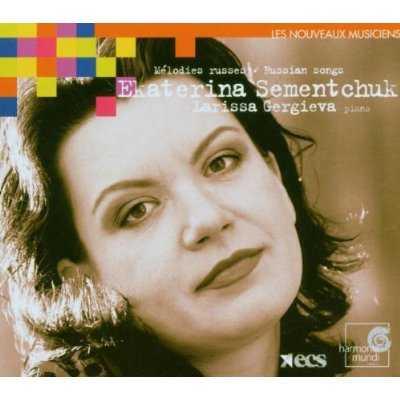 Sementchuk: Mélodies russe / Russian Songs (APE)
