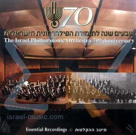 The Israel Philharmonic Orchestra 70th Anniversary (12 CD box set, FLAC)