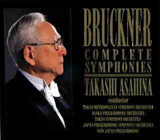 Asahina: Bruckner - Symphonies (11 CD box set, APE)