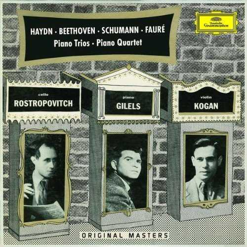 Haydn, Beethoven, Schumann, Fauré: Piano Trios, Piano Quartets (2 CD, APE)