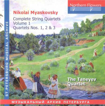 Myaskovsky - Complete String Quartets vol.1-5 (5 CD, FLAC)