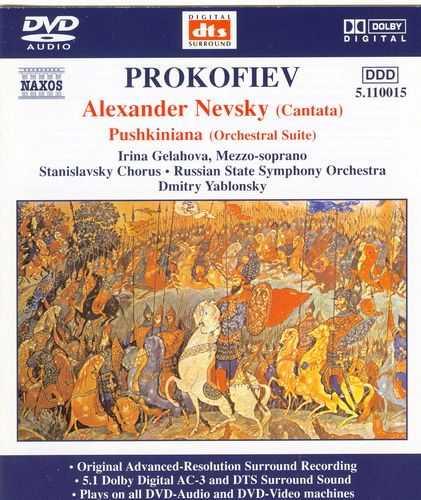 Prokofiev - Alexander Nevsky, Pushkiniana (DVD-A)