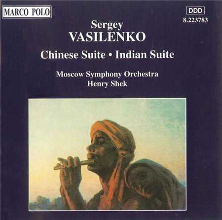 Shek: Vasilenko - Chinese Suite, Indian Suite (FLAC)