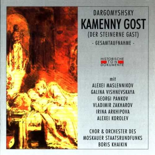 Dargomyzhsky - The Stone Guest (2 CD, APE)
